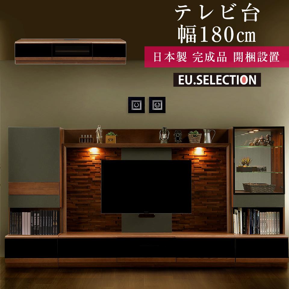 テレビ台 おしゃれ テレビボード 180 TV オーダー ブラウン アッシュ グランド 完成品 日本製 高級 無垢 完成品 日本製 送料無料