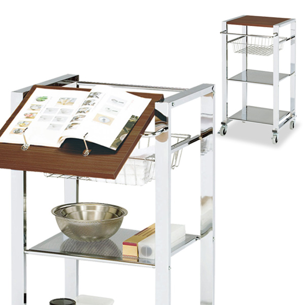 天板がブックスタンドになる多機能キッチンワゴン キャスター付 送料無料 モデラート