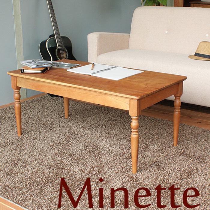 【送料無料】 気品ただようナチュラル テーブル アンティーク 机 モデラート