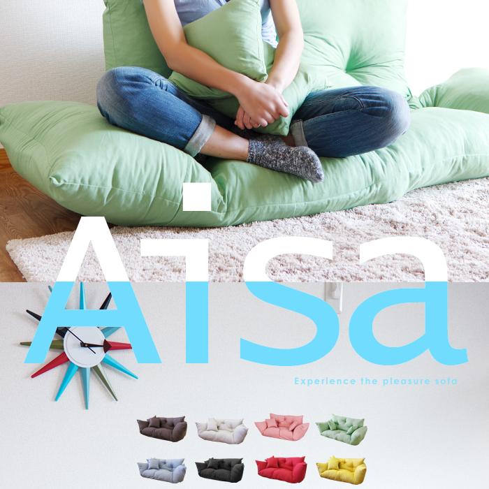 【送料無料】 カウチソファ Aisa 2P リクライニング 日本製(ソファ ソファー 椅子 イス いす おしゃれ インテリア 家具 カウチ カウチソファー ソファチェア モダン) モデラート