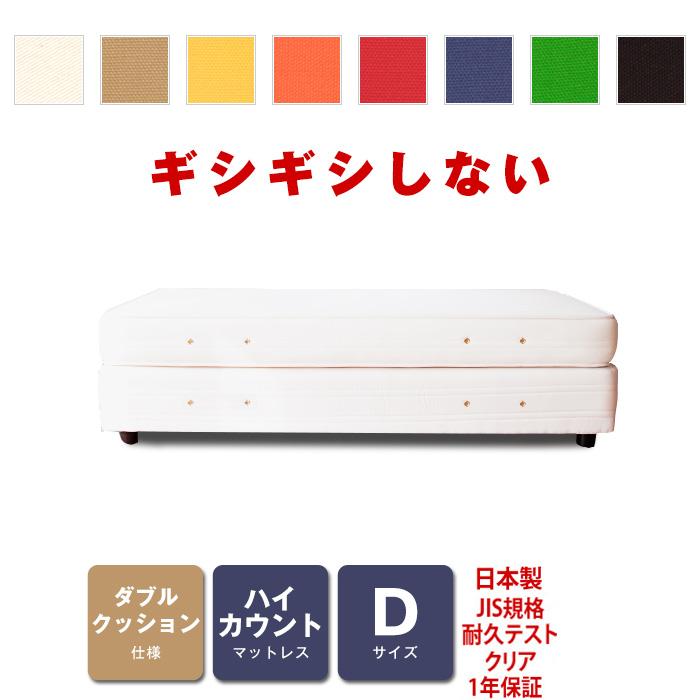 ダブルクッション ベッド ベット ハイカウント ダブルサイズ [PROFONDシリーズ] 送料無料 02P23Aug15