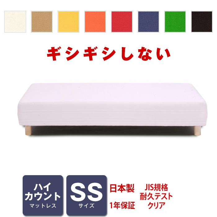 脚付きマットレスベッド ハイカウント (高密度スプリング) SSサイズ [PROFONDシリーズ] 02P23Aug15
