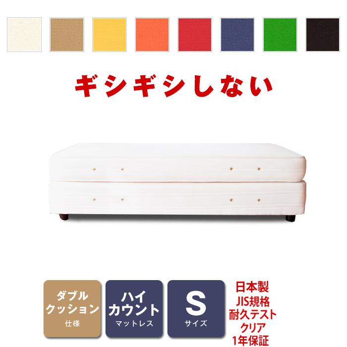 ダブルクッション ベッド ベット ハイカウント シングル [PROFONDシリーズ] 送料無料 02P23Aug15