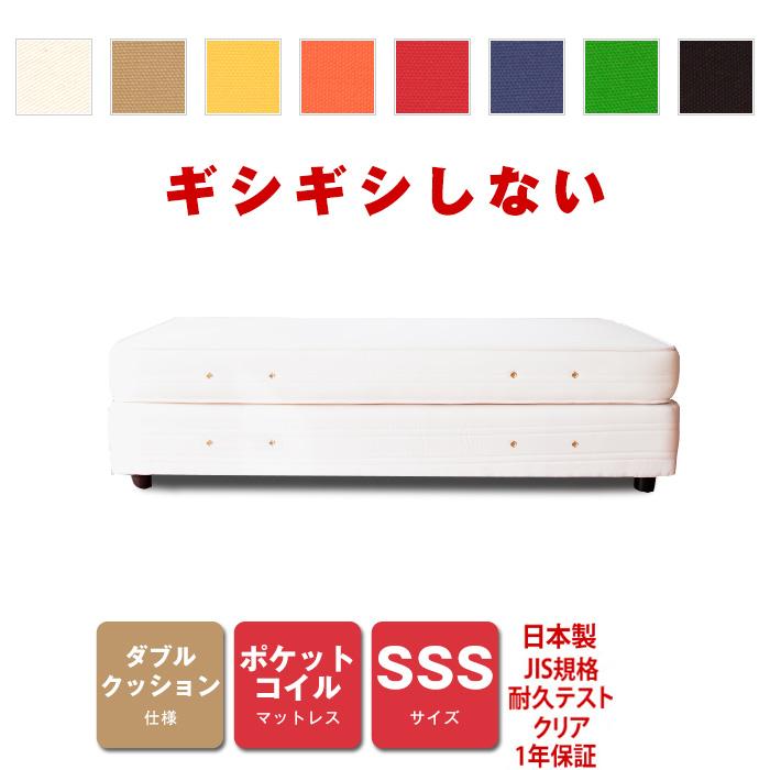 ダブルクッション ベッド ベット ポケットコイル SSS [PROFONDシリーズ] 送料無料 02P23Aug15