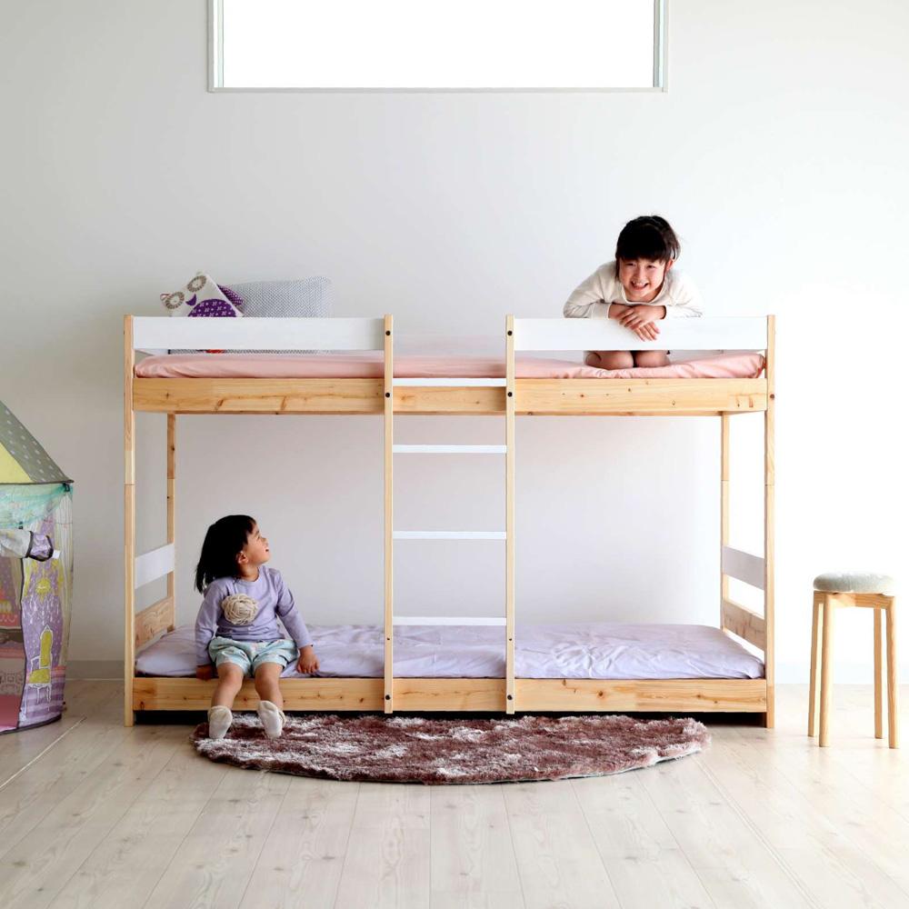 桐すのこ 二段ベッド シングル ホワイト×ナチュラル 日本製 家具の産地「広島県府中市」 送料無料 ベッドフレーム 低ホルム モデラート