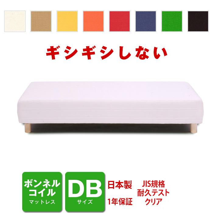脚付きマットレスベッド ボンネルコイル ダブルサイズ [PROFONDシリーズ]