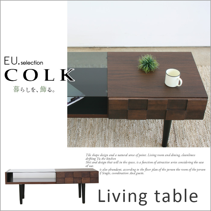 センターテーブル コーヒーテーブル コルク リビングテーブル オシャレ 天然木