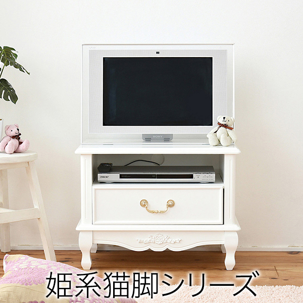 姫系 キャッツプリンセス duo テレビ台 幅60 メルヘン 家具 猫足 かわいい ミニ テレビラック 木製