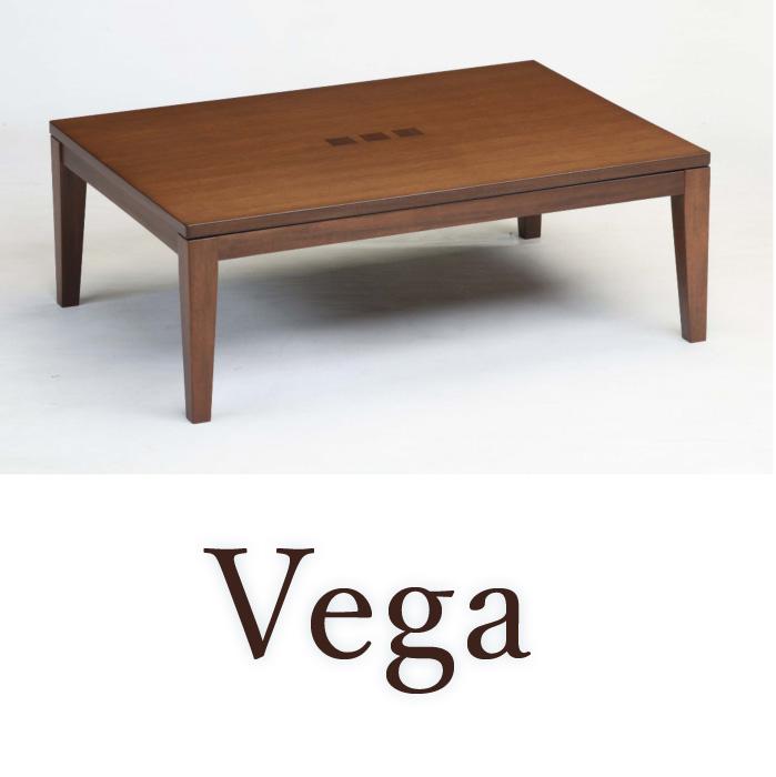 こたつ 長方形 おしゃれ こたつから出ると自動で消えるコタツ Vega 幅105cmファミリー 家族 二人暮らし センターテーブル 送料無料10P05Nov16