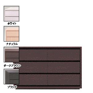 COMOローチェスト プルタイプ 【3段】 幅120 ×奥行43.5×高さ73.4cmタンス クローゼット 木製 完成品 日本製 送料込 衣類 収納 整理 モダン 大量 送料無料 モデラート
