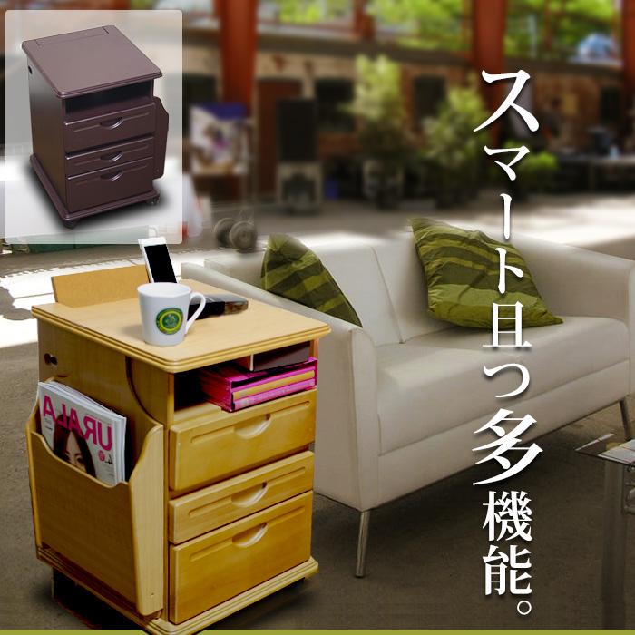 多機能 サイドテーブル ナイトテーブル Orb スマホ・タブレットが置ける キャスター付き 木製 マガジンラック リモコン ティッシュ ダストボックス iPhone iPad スタンド 多機能ソファサイドリビングワゴンテーブル【あす楽対応】