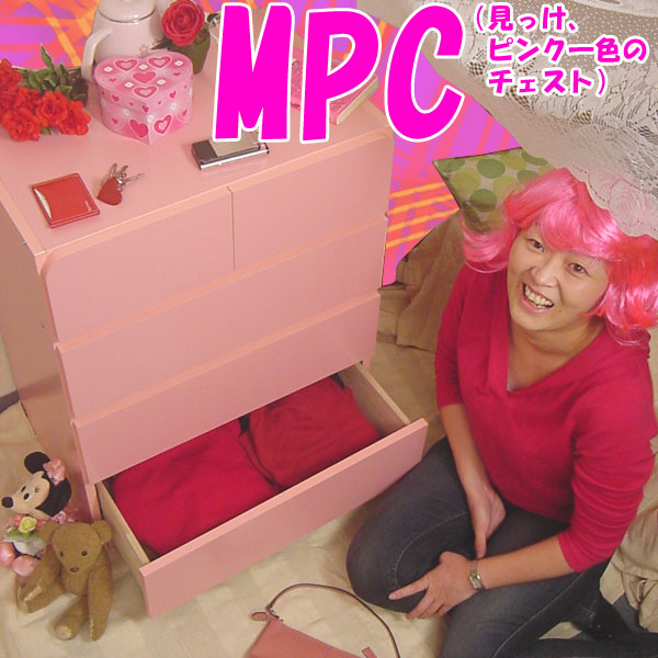 ピンクの4段チェスト◇組立家具◆日本製ピンクチェスト日本製 国産 収納 衣類 タンス たんす 箪笥 木製 送料無料 モデラート