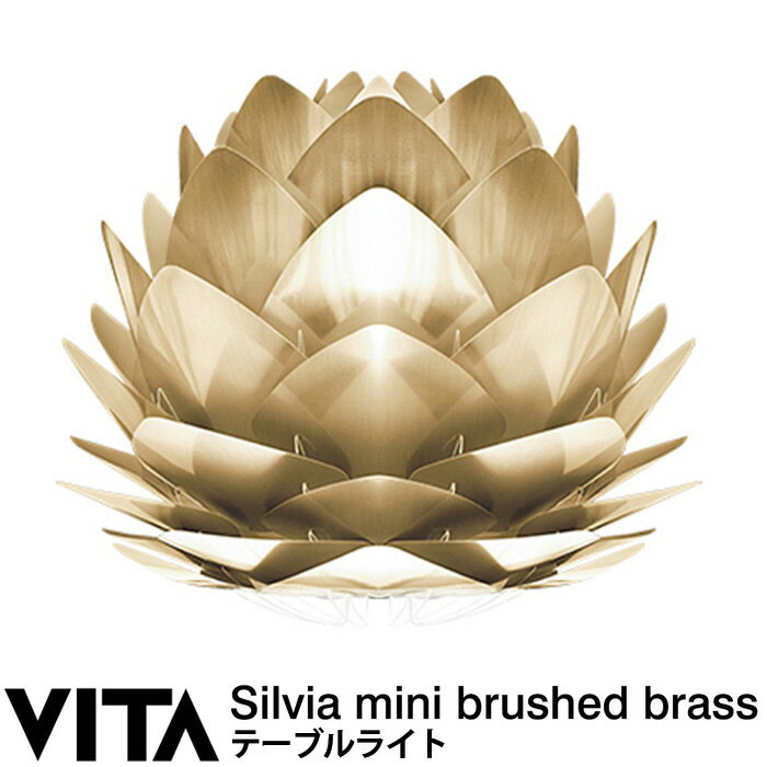 エルックス VITA Silvia mini Brushed Brass (テーブルライト) ルームライト 室内照明 北欧 ショールーム 展示場 ディスプレイ moderato3