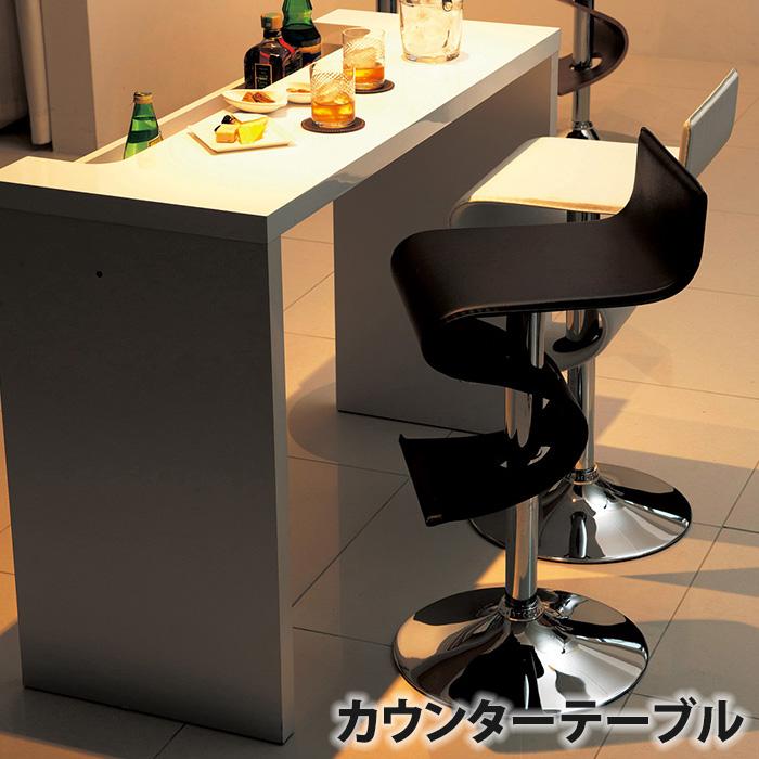 Square スクエアカウンターテーブルカフェテーブルバーカウンター送料無料(バーカウンター カウンターチェア カウンターチェアー バー テーブル バーカウンターテーブル ハイテーブル スリム イス 椅子 バーチェア バーチェアー) moderato