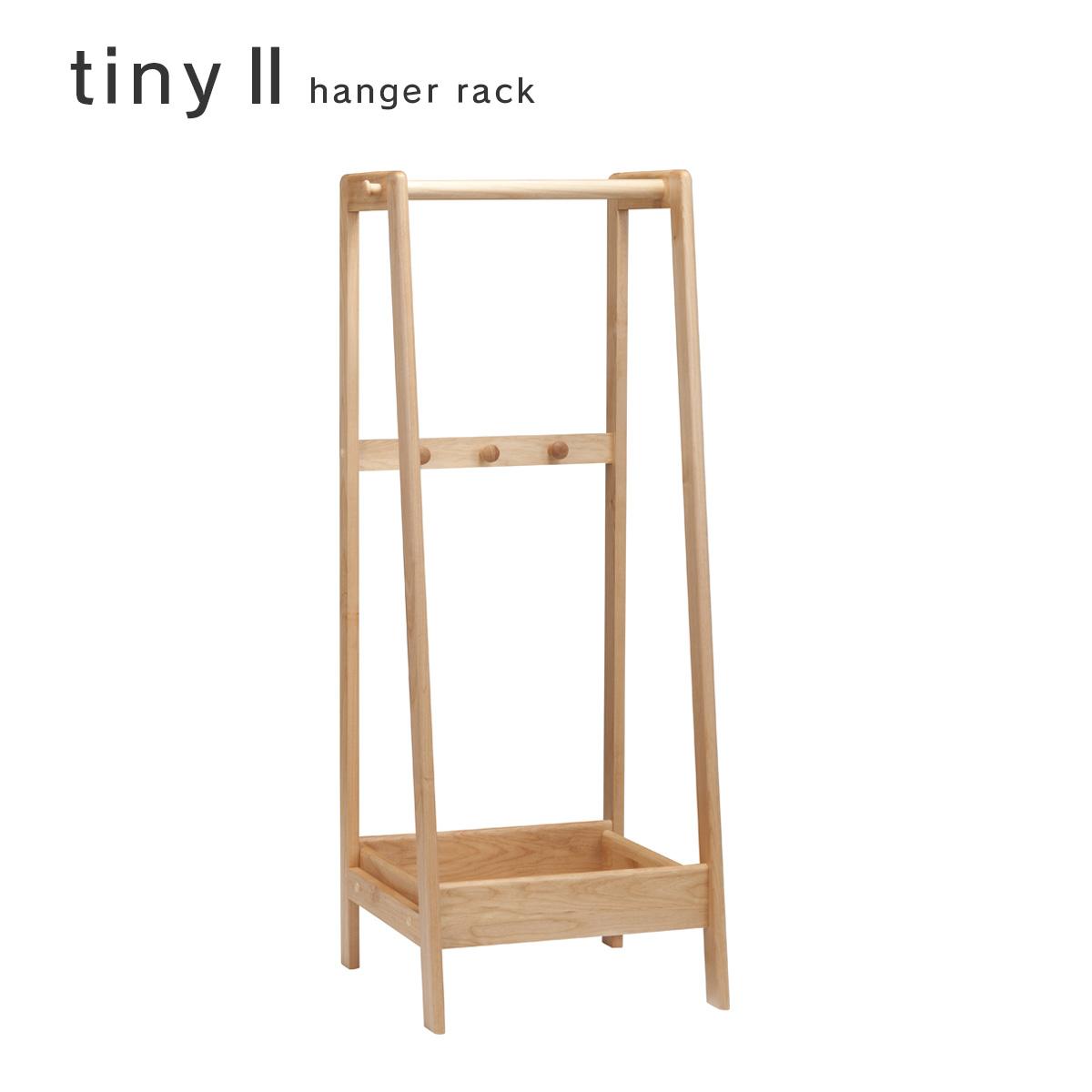 tiny2 ハンガーラック タイニー2 幅55cm 木製 コートハンガー moderato3