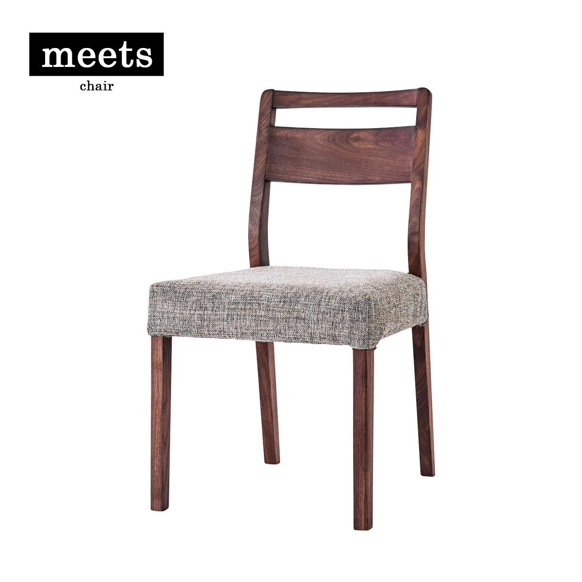 meets chair ミーツ チェアwalnut brown ウォールナット ブラウン ダイニングチェア moderato3