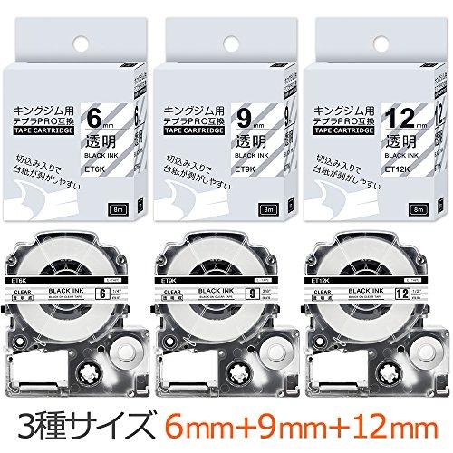 テプラ 互換 透明 12mm 9mm 6mm テープカートリッジ 人気ショップが最安値挑戦 ST12K キングジム 毎日がバーゲンセール ST9K テプラPROテープ
