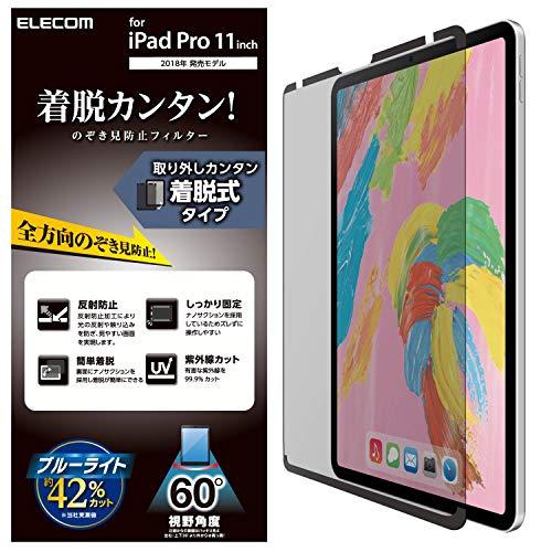 iPad 手数料無料 Pro 11 2018 フィルム TB-A18MFLNSPF4 爆売りセール開催中 360度 ナノサクション
