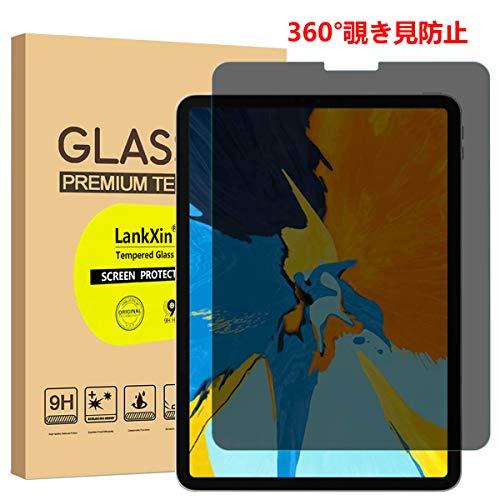 オープニング 大放出セール お洒落 iPad Pro 11 プライバシーフィルター強化ガラス保護フィルム