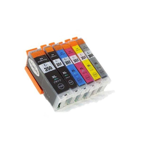 互換CANON 351 至上 350顔料 6色パック大容量 BCI-351XL + BCI-350XL 今季も再入荷 顔料PGBK