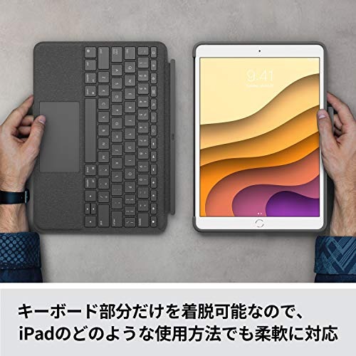 パッド キーボード ipad pro トラック iPad AirやiPadでトラックパッドが使えるキーボードカバーを試して分かったこと