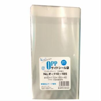透明度が良く バリエーション豊富なOPP袋 OPP袋 オ-110-185 100入 日本全国 送料無料 透明袋 トラスト ラッピング 保管 クリアパック テープ付 業務用
