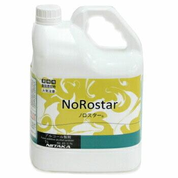 新着 ウイルス除去に ノロウイルス 業務用 アルコール製剤 5L スプレー食品添加物エタノール製剤 弱酸性 アルコール ノロスター ニイタカ 1本より販売 安さに挑戦 与え 在庫あり