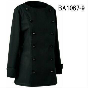 訳あり SEVENユニフォーム選べる6サイズ BA1067-9 コックコート サイズは5号~15号 送料込 長袖 女性用