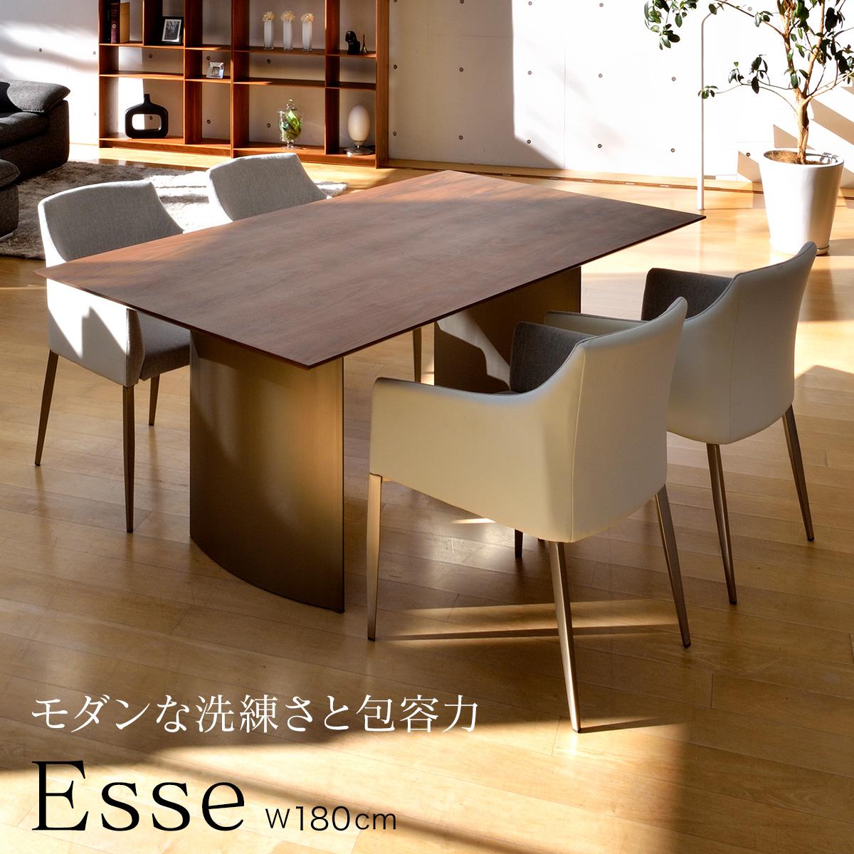 ダイニングテーブル『Esse(エッセ)』 6人掛け 幅180cm ダイニングテーブル ダイニング テーブル 食卓 食卓テーブル シンプル インテリア 家具 北欧 モダン 新生活