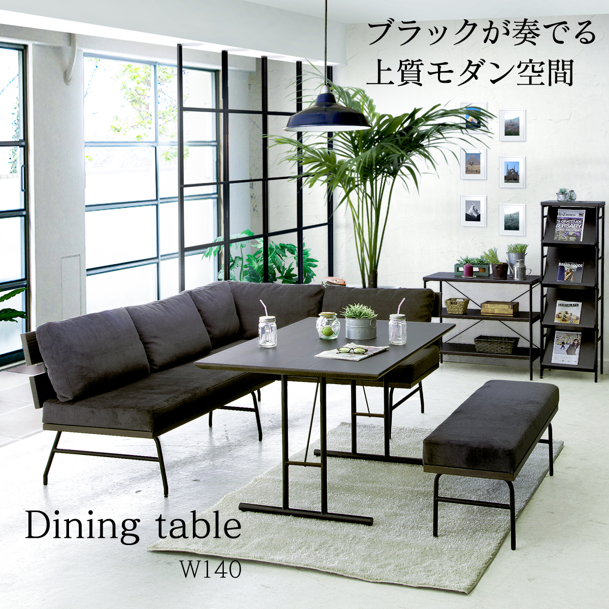 ダイニングテーブル 4人掛け ダイニングテーブル ダイニング テーブル 食卓 食卓テーブル シンプル インテリア 家具 北欧 モダン 新生活 クラスティーナ