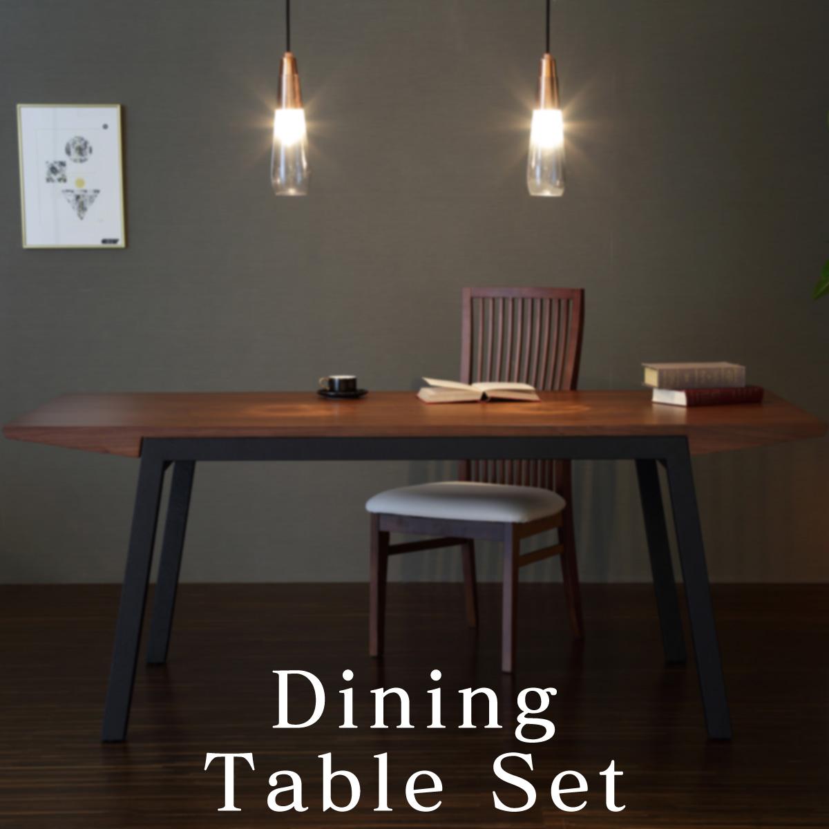 ダイニングテーブルセット 4人掛け 幅150cm ダイニング テーブル 合皮 食卓 食卓テーブル シンプル インテリア 家具 北欧 ナチュラル モダン クラスティーナ ウォールナット マットブラック おしゃれ 木製 木材 3年保証