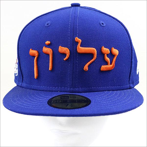 e7ed37277ac ... promo code for supreme supreme hebrew new era cap blue 7 1 2 d60c3 cd128