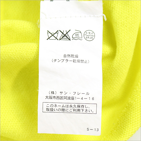 4217198f ... RAF SIMONS rough Simmons X FRED PERRY/ one point polo shirt yellow S