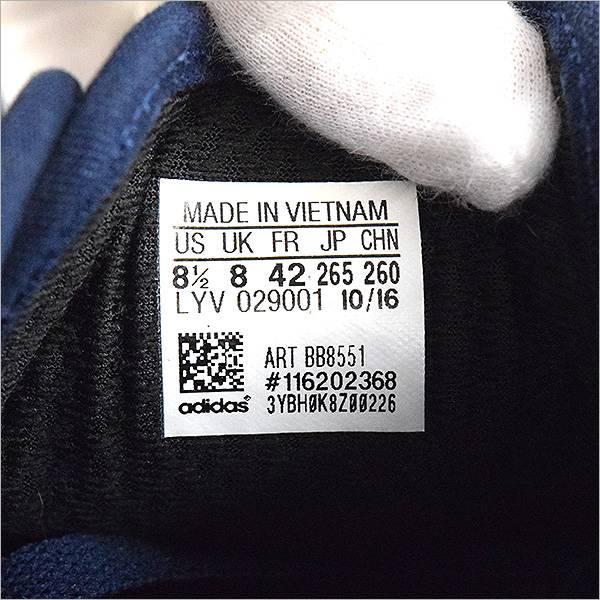 adidas 029001