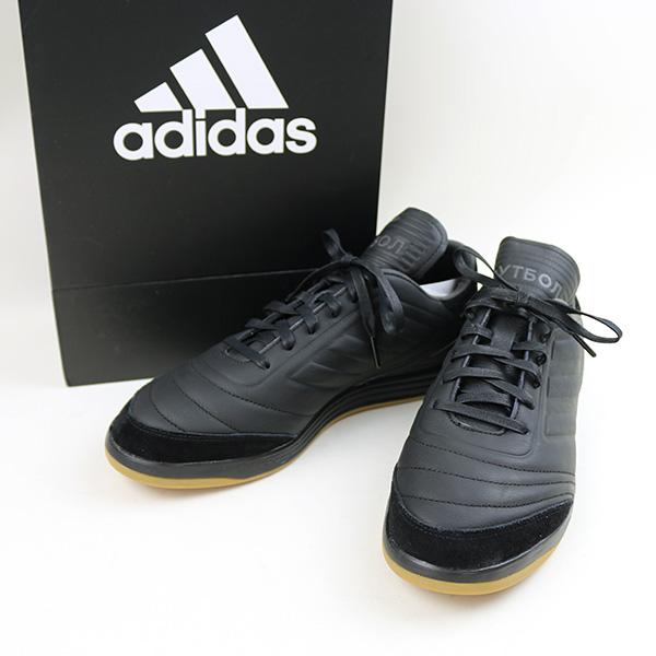 info for 099f2 5a48c gosha rubchinskiy go Schalla butyne ski X adidas 17AW COPA TRAINER football  sneakers men black 27.5cm
