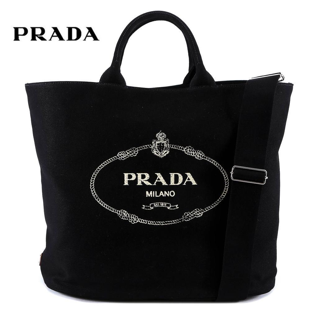 プラダ バッグ カナパトートバッグ キャンバスバッグ ショッピングトート ラージサイズ PRADA CANAPA TOTE 1BG161 NERO ブラック