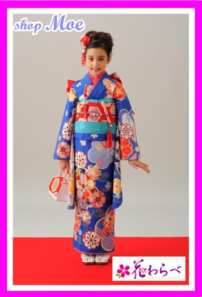 花わらべ2015新作 10歳着物フルセット着物ブランド 10才十歳女児ブランド着物フルセット 十歳祝い 二分の一成人式ハーフ成人式 wd102 hw wd102tdxhQsCrB