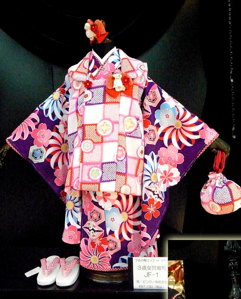 """七五三着物三歳2010新作 """"JAPAN STYLE """" / 3歳女児ブランド着物被布セット(1)"""