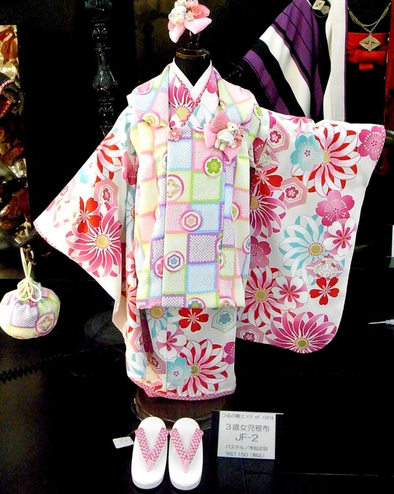 """七五三着物三歳2010新作 """"JAPAN STYLE """" / 3歳女児ブランド着物被布セット(2)"""