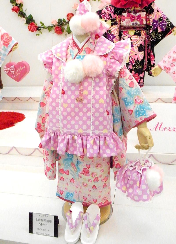 七五三着物三歳2010新作MezzoPiano メゾピアノ着物女の子 3歳女児ブランド着物被布セット(1)