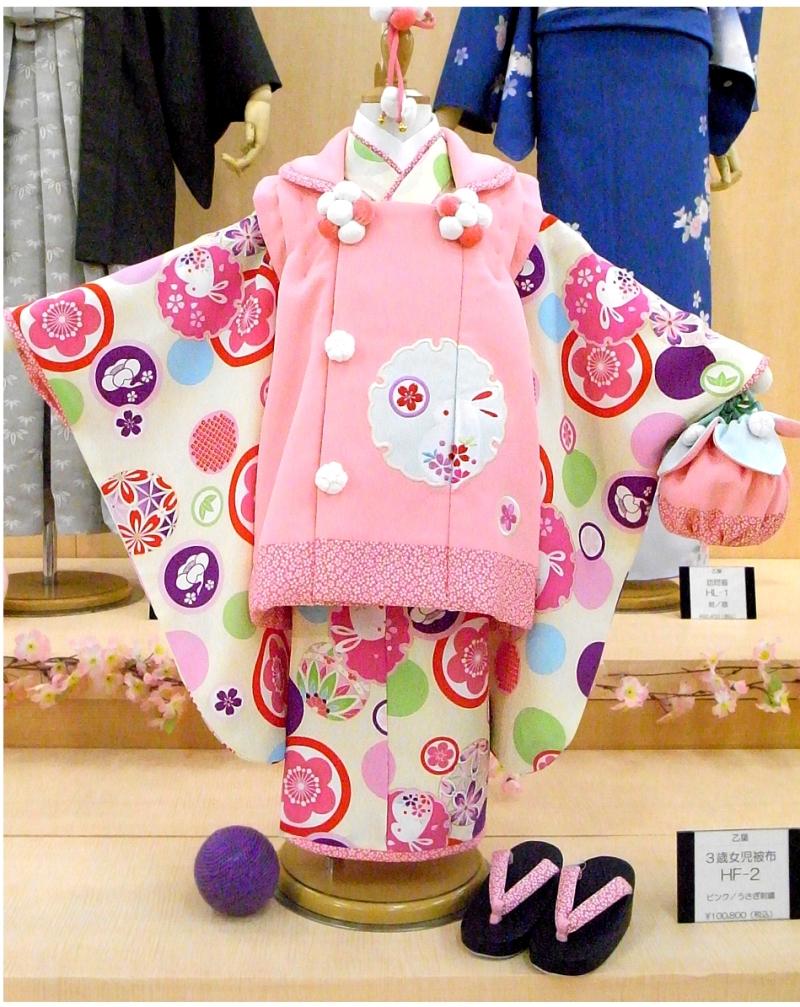 七五三着物三歳女の子2010新作OTOHA 乙葉 3歳女児ブランド着物被布セット(1)