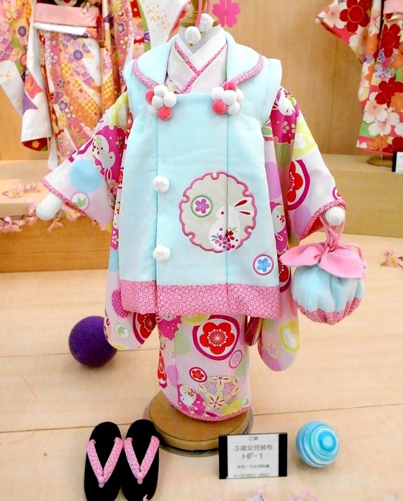 七五三着物三歳2010新作 OTOHA 乙葉 3歳女児女の子ブランド着物被布セット(2)
