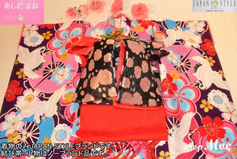 七五三7歳着物女の子2011新作 あしだまな芦田愛菜着物ジャパンスタイル着物JAPANSTYLE7歳四つ身女の子・女児ブランド着物 (小紋柄)安心フルセットキッズ着物!3日でお届け♪♪まるまる梅・鶴の舞ラブラブパープル♪