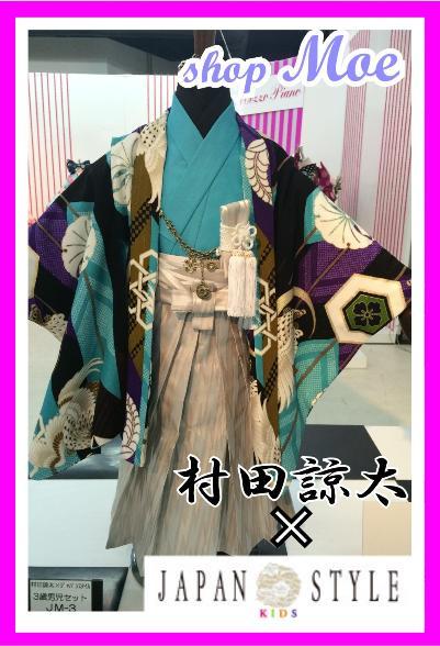 2015 新 shichigosan 和服 5 歲 JAPANSTYLE 日本風格的孩子的衣服品牌男孩品牌衣服集的孩子和服 ♪ (由 2015年 _ js_j-3)