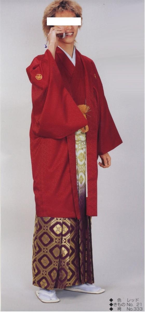 レンタル羽織袴フルセット成人式紋付袴 (レッド)12月に発送予定!安心!