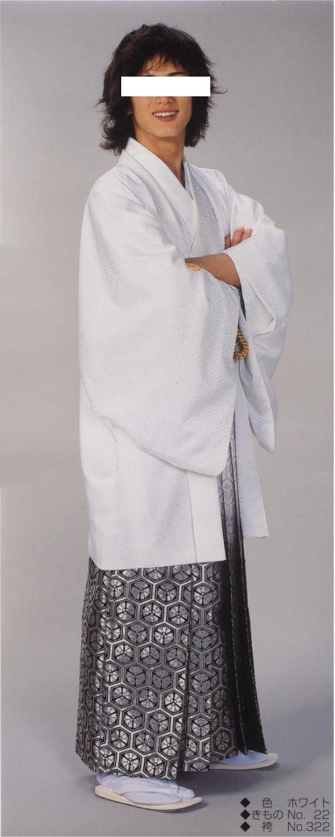 レンタル羽織袴フルセット成人式紋付袴(ホワイト)12月に発送予定!安心!