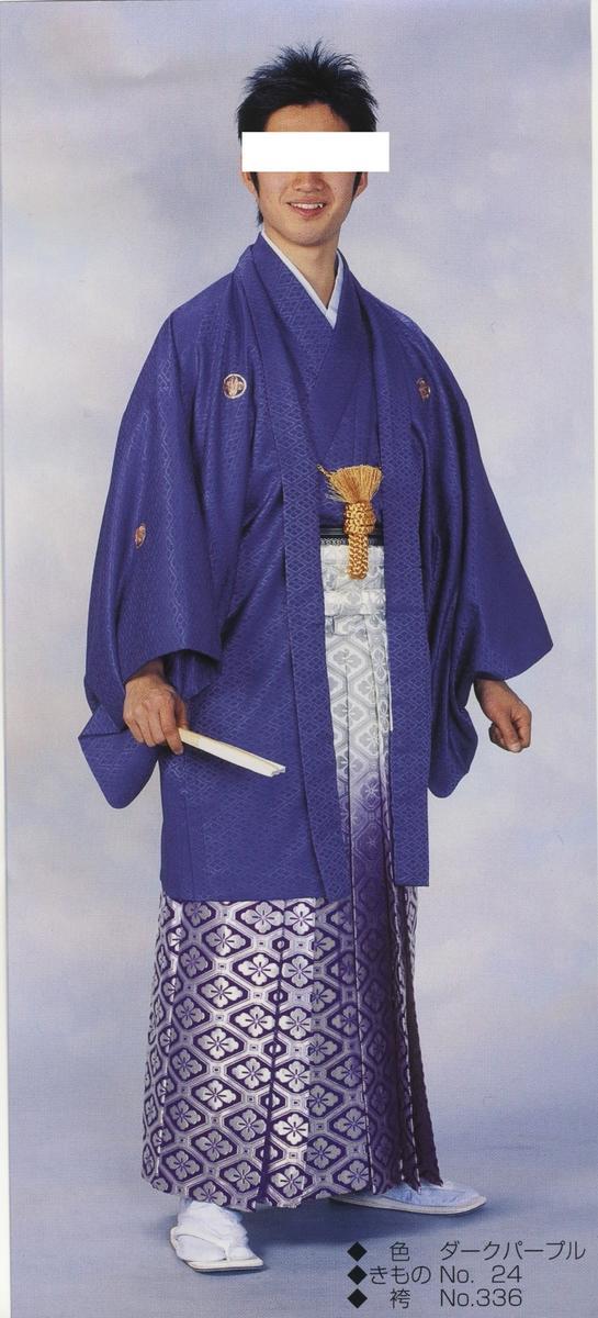 レンタル羽織袴フルセット成人式紋付袴(ダークパープル)12月に発送予定!安心!