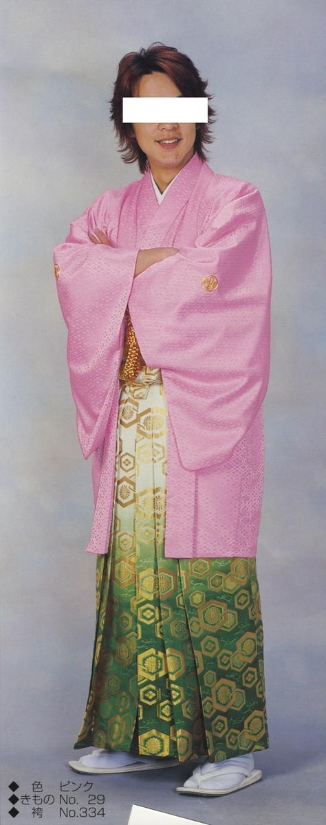 レンタル羽織袴フルセット成人式紋付袴(ピンク)12月に発送予定!安心!