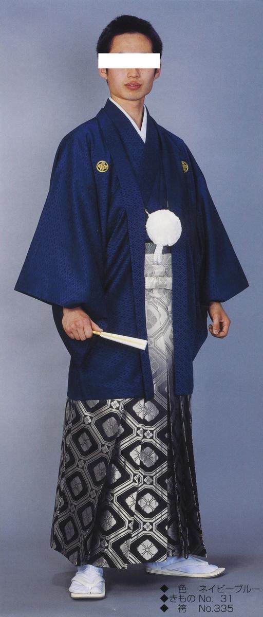 レンタル羽織袴フルセット成人式紋付袴(ネイビーブルー)12月に発送予定!安心!