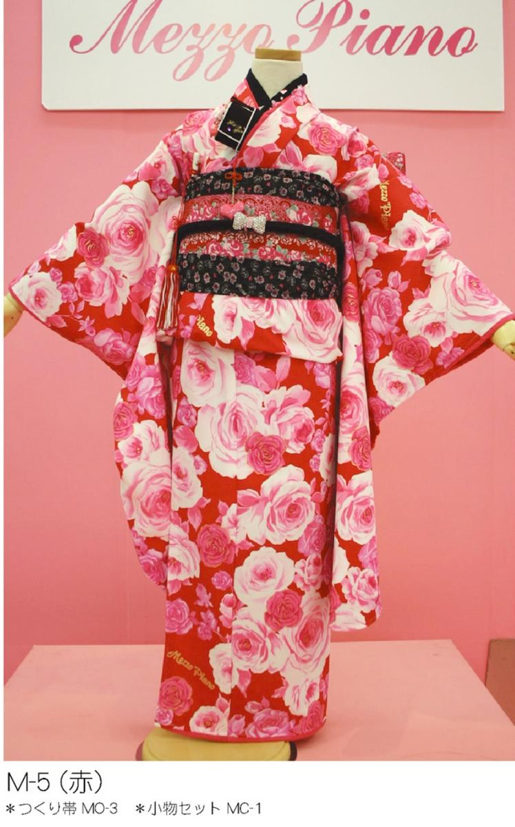 七五三着物七歳2008新作メゾピアノ七歳四つ身・女児着物と帯のセット(M-5)